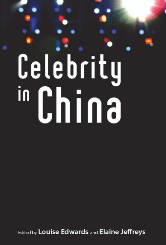 Celebrity in China book cover